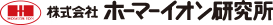 株式会社 ホーマーイオン研究所